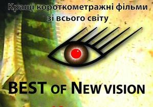 В Киеве покажут лучшие короткометражки всего мира