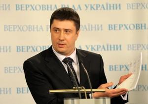 Раде предлагают лишить местную власть права сужать сферу использования украинского языка