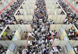 Ученые: Население Земли превысит 7 млрд человек уже в этом году