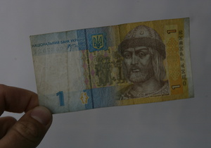 Налоговая: 95% работодателей в Украине нарушают трудовое законодательство