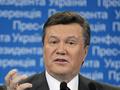 Янукович написал статью о будущем Украины: Лет через десять страна будет в ЕС