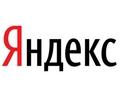Яндекс назвал причину крупнейшего за последние годы сбоя