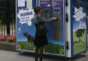 В Киеве установили автомат по продаже молока