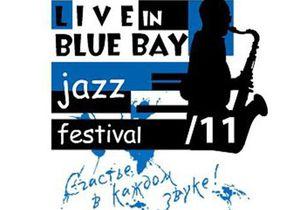 В сентябре в Коктебеле пройдет джазовый фестиваль Live in blue bay