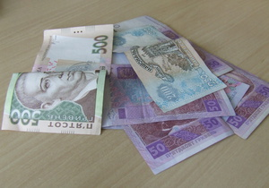 Курс валют проминвестбанк на сегодня