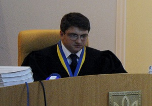 В деле Тимошенко появилось два новых тома