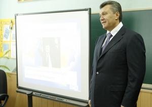 Янукович поздравил украинцев с 1 сентября