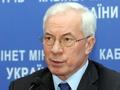 Украинские области закрепили за министерствами