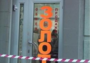 В Харькове неизвестные ограбили ювелирный магазин
