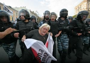 На Крещатике произошли столкновения между сторонниками Тимошенко и беркутовцами