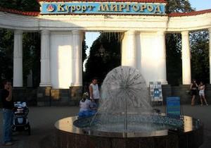 Миргород и Скадовск стали курортами государственного значения