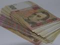 Украина потратила около 14 миллиардов гривен на обслуживание госдолга