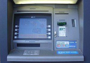 В Киевской области неизвестные второй раз за неделю ограбили банкомат Райффайзена