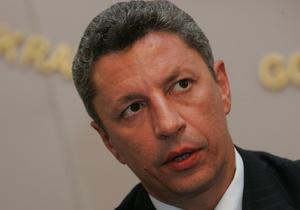 Бойко обещает разделить функции Нафтогаза до 1 января. В 2012 году часть компании хотят продать за $10-12 млрд