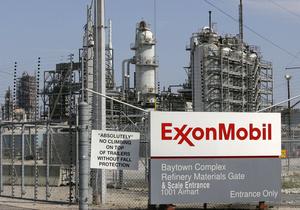 Украина намерена заключить контракты по добыче газа с гигантами Exxon Mobil, ENI и Сhevron