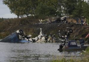 Фотогалерея: Авиакатастрофа под Ярославлем. Фоторепортаж с места трагедии