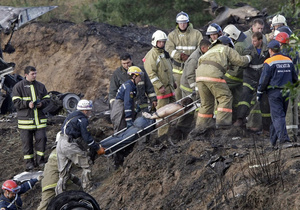 Родственники погибших при крушении Як-42 отправились на опознание тел