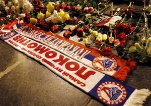 Около трех тысяч людей вышли на улицы Ярославля почтить память погибших хоккеистов