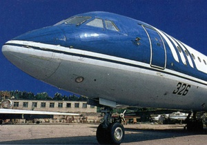 МЧС России опубликовало список пассажиров разбившегося самолета Як-42