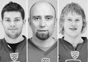 МИД: В авиакатастрофе под Ярославлем погибли три гражданина Украины