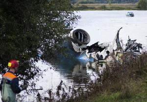 На месте крушения Як-42 найден второй черный ящик