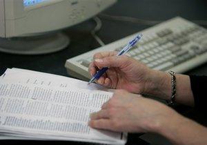 Киевских учителей научат работать с компьютером
