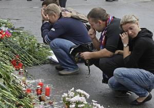 После катастрофы Як-42 к психологам МЧС РФ обратились более 200 человек