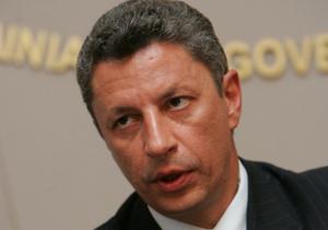 Украина гарантирует Европе транзит газа