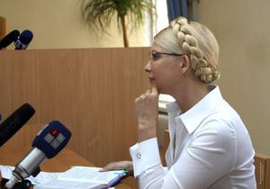 Приговор Тимошенко будут оглашать в прямом эфире