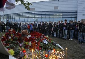 В Ярославле началась церемония прощания с погибшими в авиакатастрофе