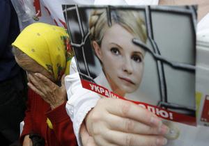 В Ровенской области оппозиционеры провели митинг против политических репрессий