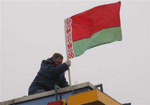 Центробанк Беларуси повышает ставку рефинансирования до 30%