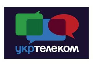 """""""Укртелеком"""" прекращает предоставление услуг мобильной связи"""