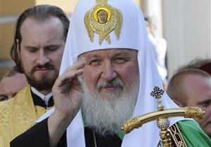 Украину посетит патриарх Кирилл