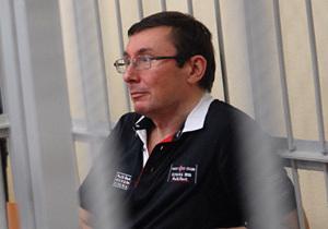 СМИ: Сегодня Луценко инкогнито вывозили в больницу на обследование