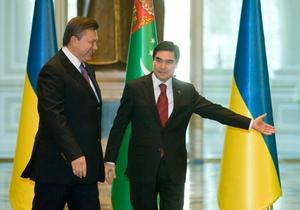 ЗН: Украина и Туркменистан договорились о поставках газа. Остались нюансы
