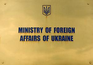 В МИД Украины подтвердили гибель украинского альпиниста в Северной Осетии