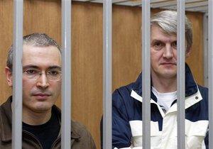 ЕСПЧ признал судебное разбирательство по делу ЮКОСа в РФ несправедливым