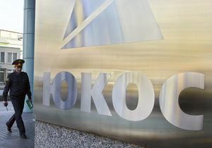 ЕСПЧ не принял решение о компенсации в $100 млрд по делу ЮКОСа