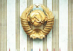 В Евросоюзе запретили регистрировать герб СССР как торговую марку