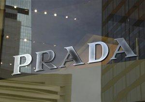 Прибыль Prada подскочила на 74%