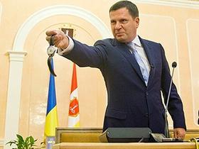 Мэр Одессы подарил журналистке свои часы