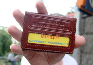 Милиция опровергла факт подлога наркотиков сыну полтавского журналиста при задержании