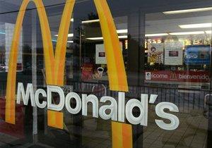 В Буэнос-Айресе обрушилось здание McDonald's, 14 человек пострадали