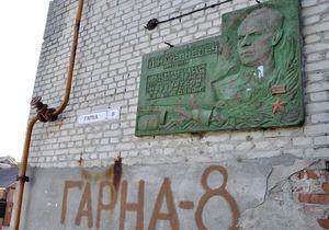 Жители Ровно выступили против переименования улицы Хорошей в честь партизана Медведева
