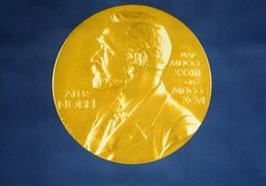 Reuters опубликовало традиционные нобелевские предсказания