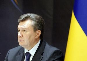 В США Янукович встретился с Клинтоном и президентом ЕБРР