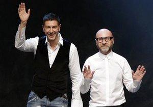 Дизайнеры Дольче и Габбана ликвидируют бренд D&G