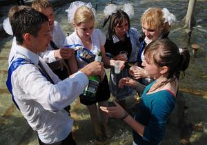 Исследование: В Украине уменьшилось число курящих подростков, но увеличилось количество пьющих