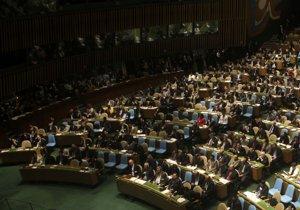 Заявку Палестины о членстве в ООН рассмотрят 26 сентября